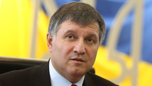 Мир белогорья новости смотреть онлайн видео