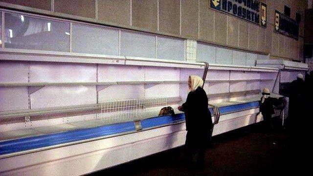 Власти РФ будут оказывать помощь пострадавшим от санкций компаниям за счет пенсионных накоплений - Цензор.НЕТ 1384