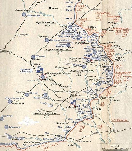 3-й Белорусский фронт, 1944 г.