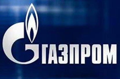 Gazprom-pochti-v-poltora-raza-uvelichil-tsenu-na-gaz-dlya-Ukrainy-Gazprom[1]