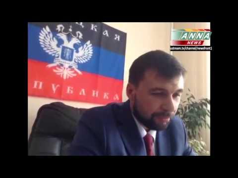 ДНР. Эксклюзивное интервью Пушилина!