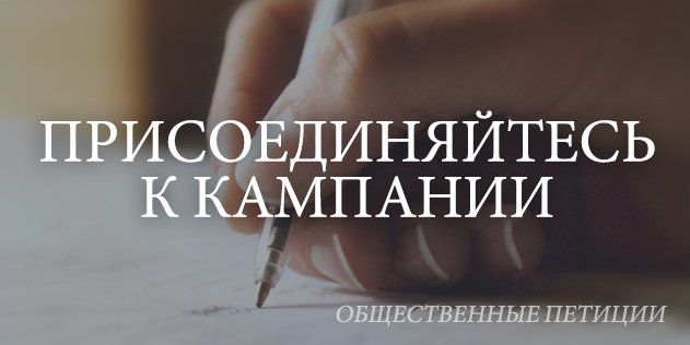 do_generic_ru[1]