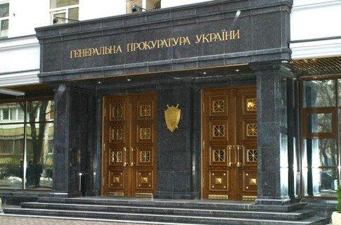 genprokuratura-ukraine[1]