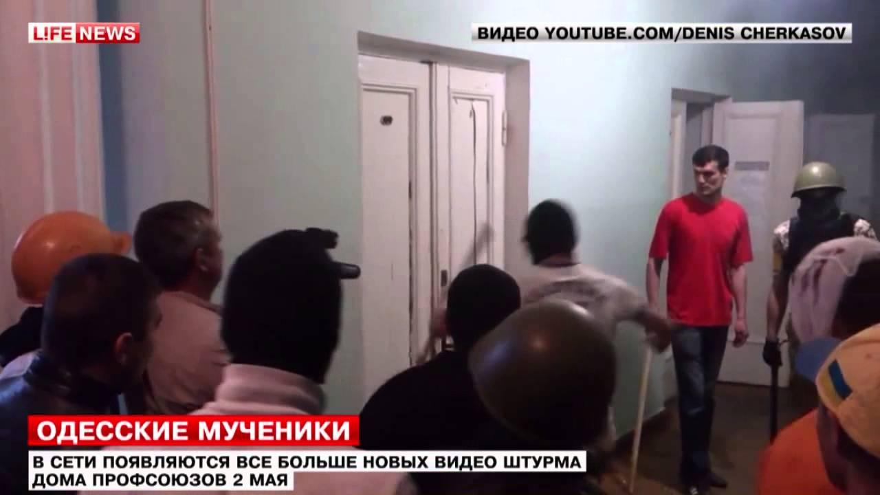 В Сети появилось новое видео начала штурма Дома профсоюзов в Одессе.