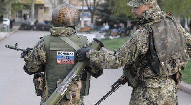 Тв онлайн сегодня украины новости