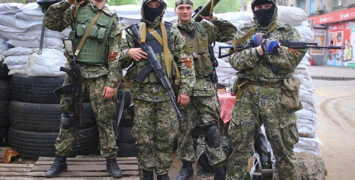 Situation In Slavyansk After Special Operation By Ukrainian Armed Forces