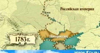 История Украины за 2 минуты : Показывайте по украинским группам, особенно молодежи