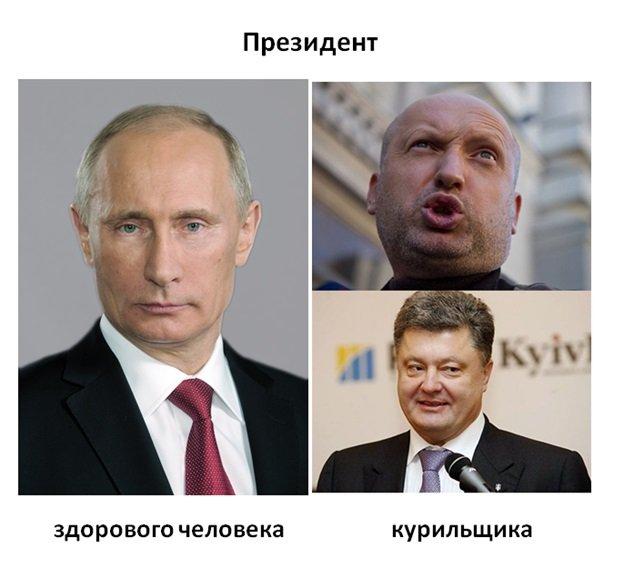 путин12