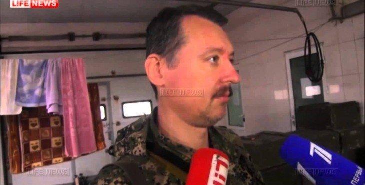 Стрелков: Украинская армия добила собственную пехоту под Славянском