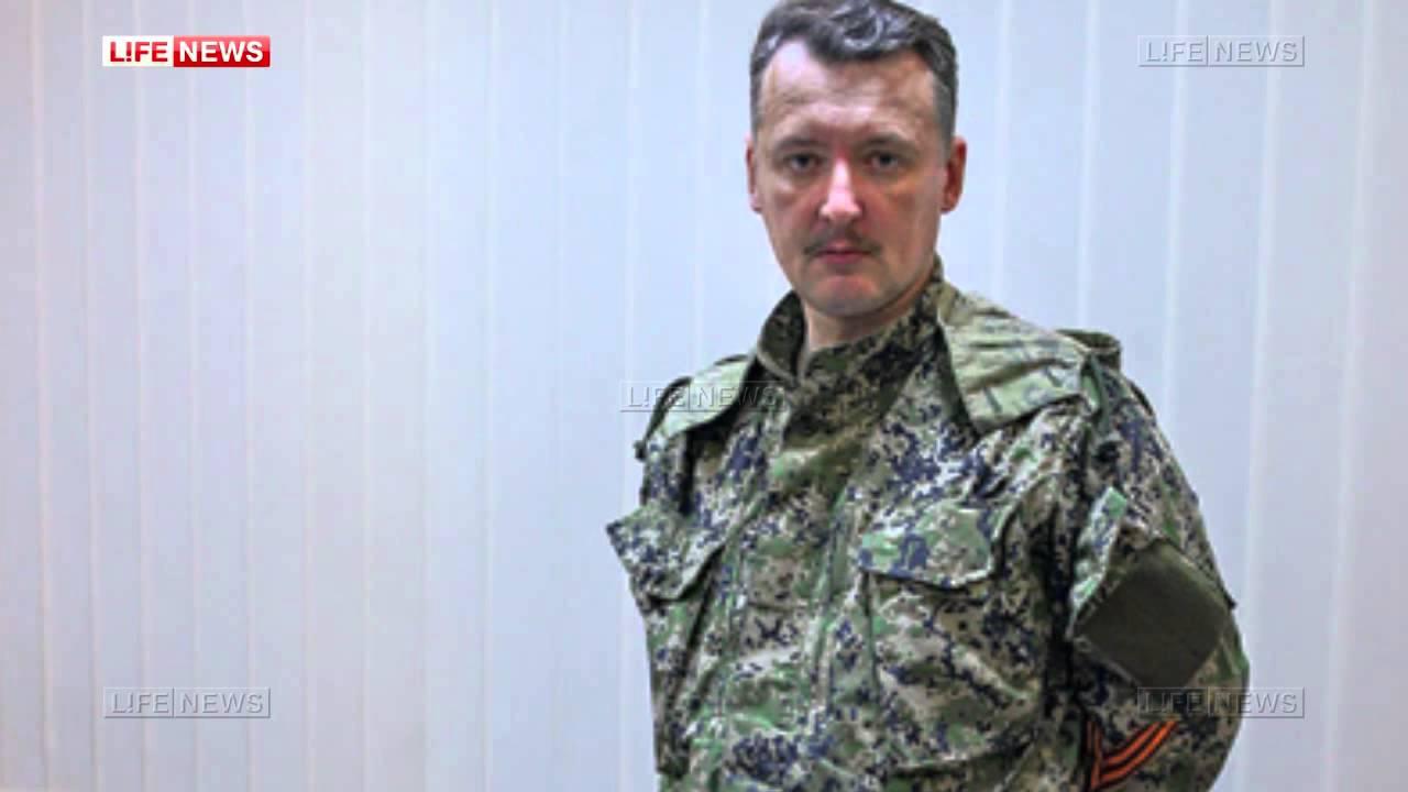 Новости украины ополчение видео