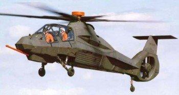 RAH-66 «Команч». Сикорский RAH-66 Команч — американский проект разведывательно-ударного вертолёта, выполненный по технологии «Стелс». Разрабатывался в 1990-е годы, но в 2004 года Армия США приняла решение закрыть программу.