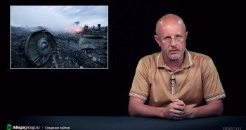 Goblin News 12: про сбитый самолет (видео)