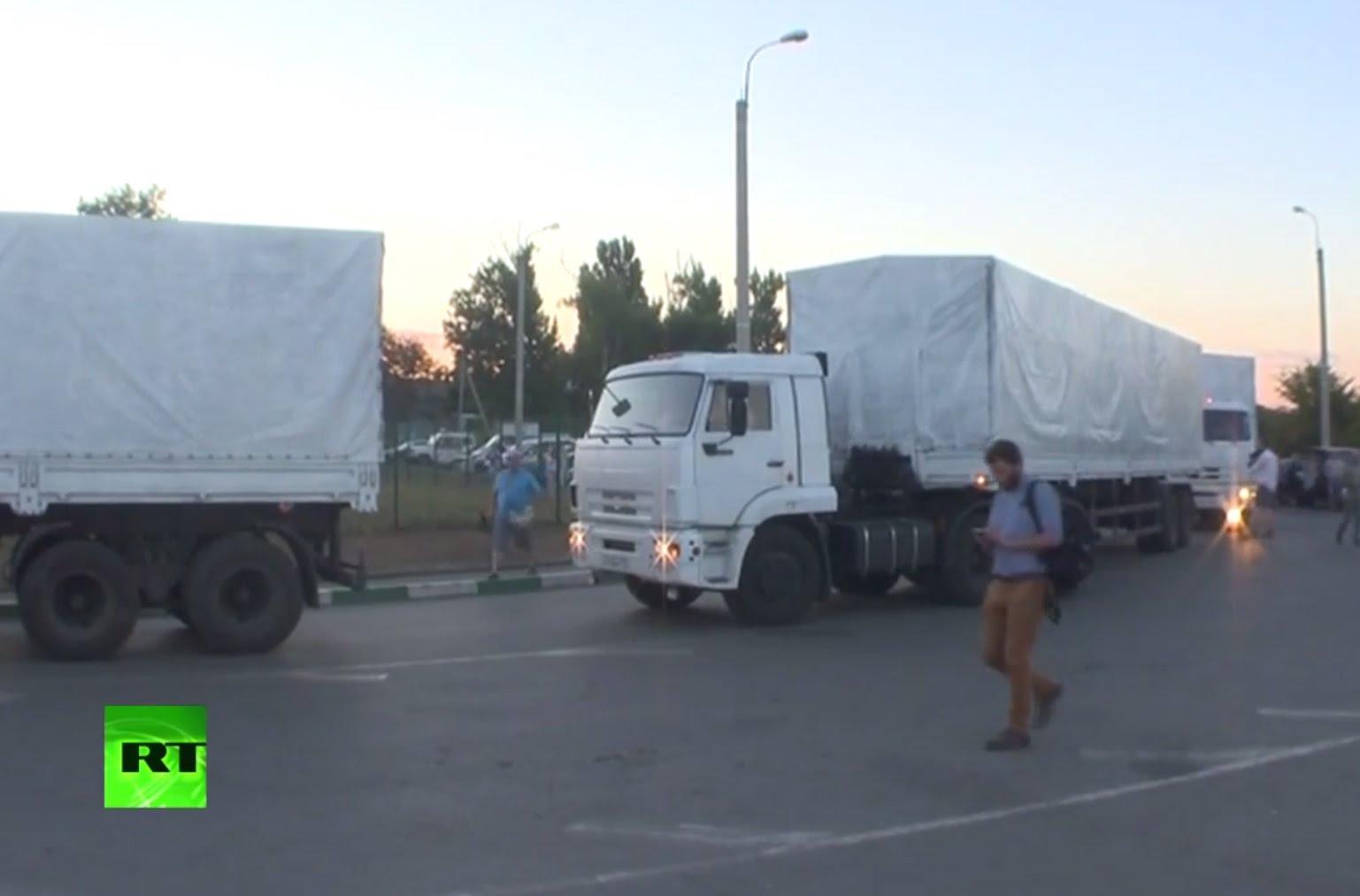 Попытка №2: Российский гуманитарный конвой на КПП «Донецк» — прямая трансляция