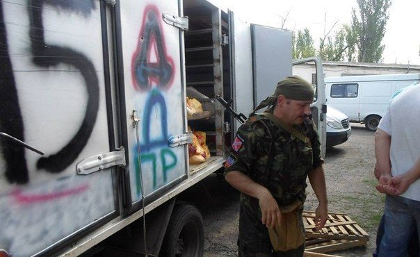 Иловайск 29.08.14. Гуманитарная помощь жителям города.