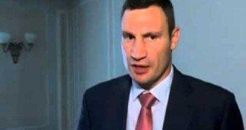 Виталий Кличко посоветовал киевлянам подготовиться «к земле»
