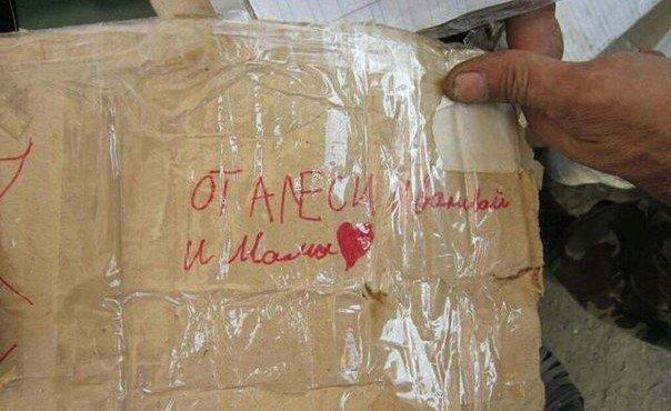 Гуманитарная помощь для Шахтерска. На коробке написано детской ручкой…. разве такое может оставить равнодушным?