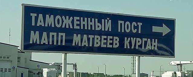 matveev_kurgan_0[1]