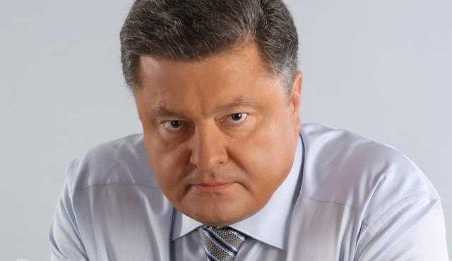 poroshenko_p[1]
