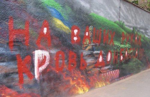 spaplyzhenya-graffiti