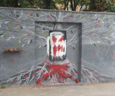 spaplyzhenya-graffiti2