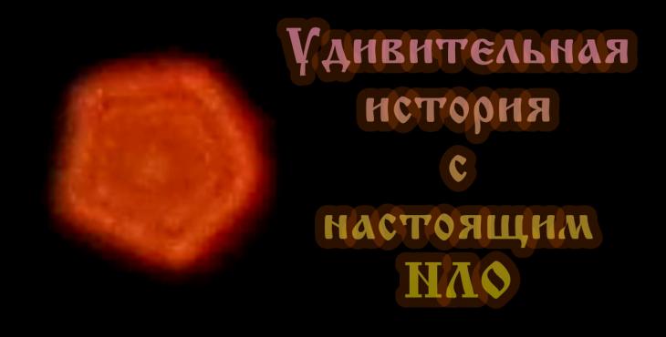 vlcsnap-2014-08-05-12h49m49s172