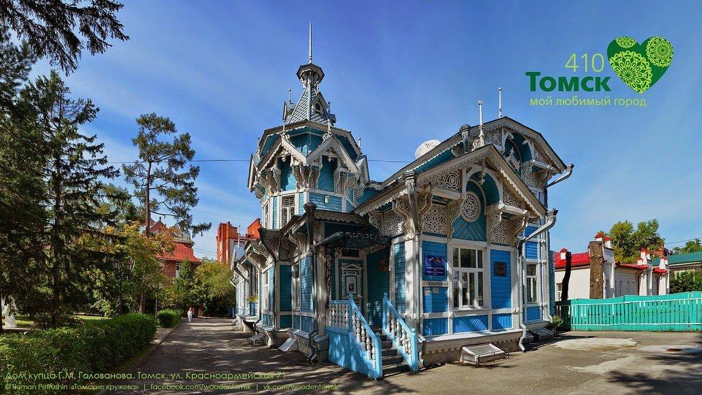 Томск (4)