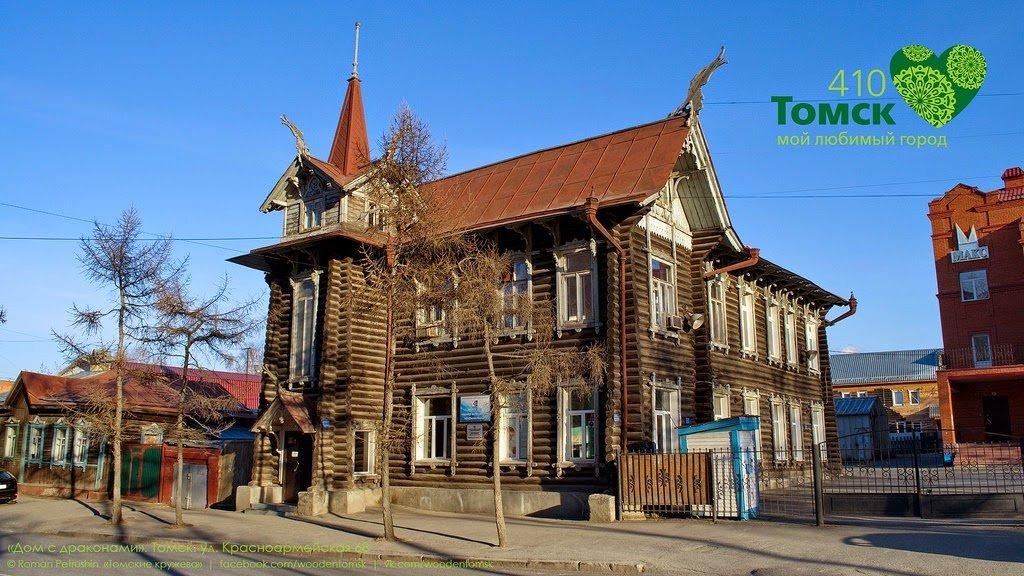 Томск (6)