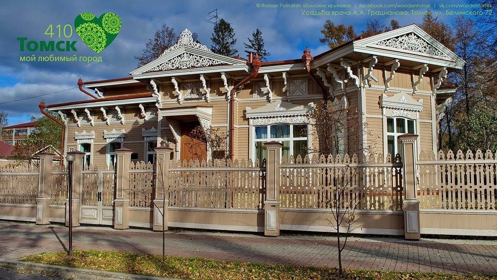 Томск (7)