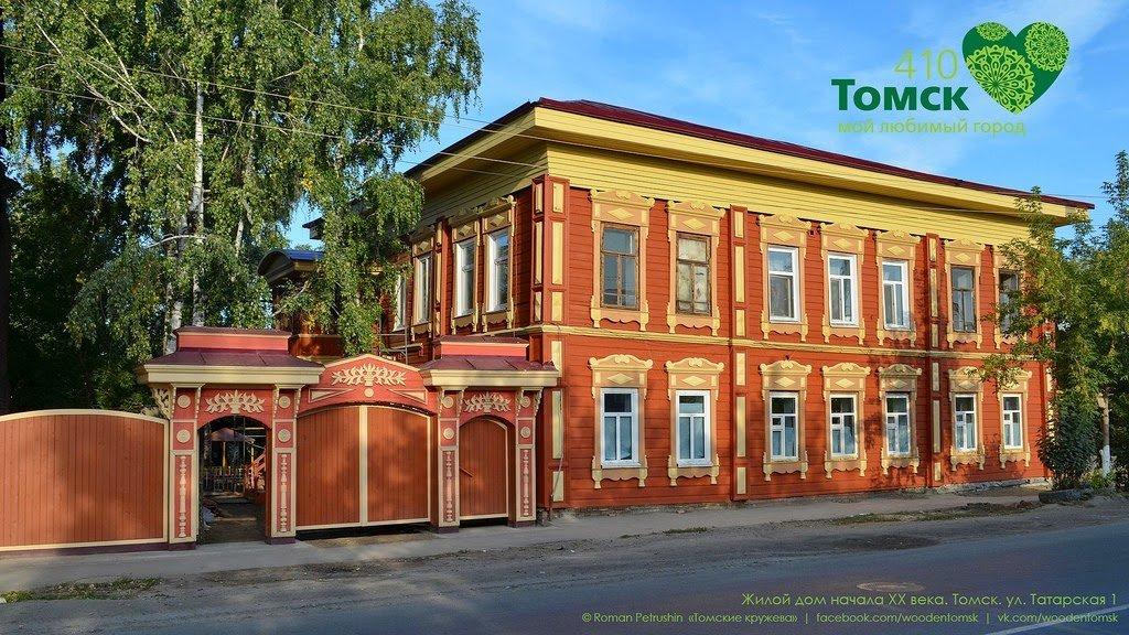 Томск (9)