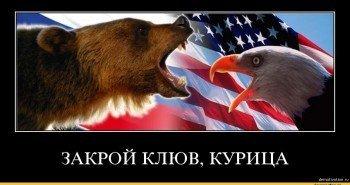 Американский сенатор: «Россияне — храбрые, переживут любые трудности»