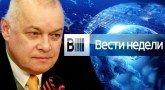 «Вести недели» с Дмитрием Киселевым (19.10.2014)