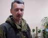 Игорь Стрелков: Владимир Путин превратился в залог дальнейшего стабильного существования России