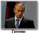 Смайлы с президентом Владимиром Путиным