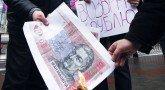 Валютный фронт Новороссии