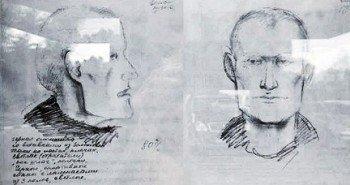 Названы версии серии убийств на трассе «Дон»
