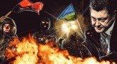 Цена обещаний Запада — обман Украины