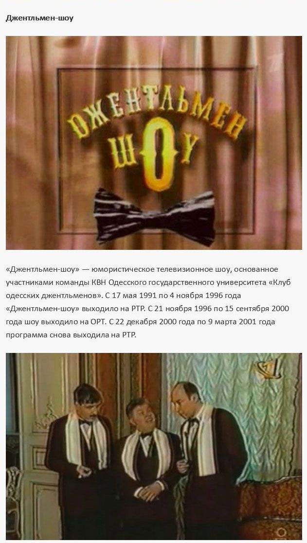 90-e_tv5[1]