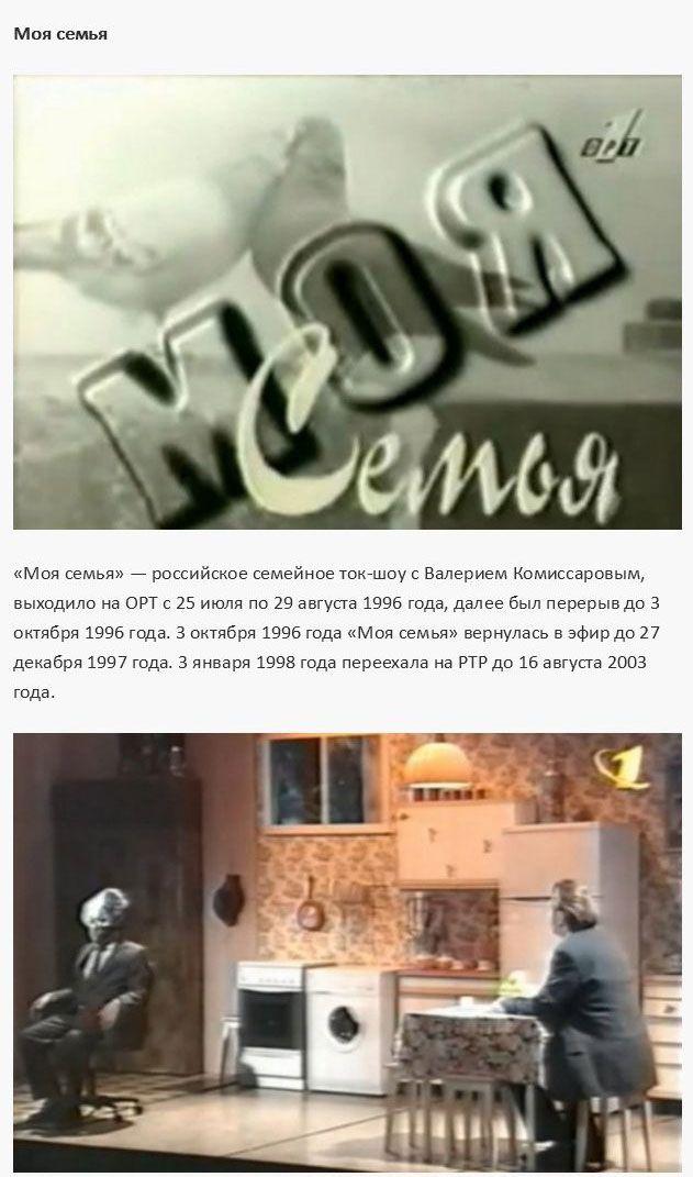 90-e_tv8[1]