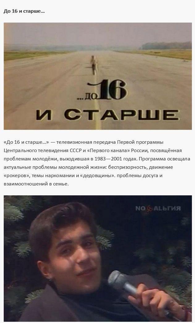 90-e_tv9[1]