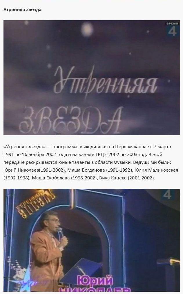 90-e_tvB[1]