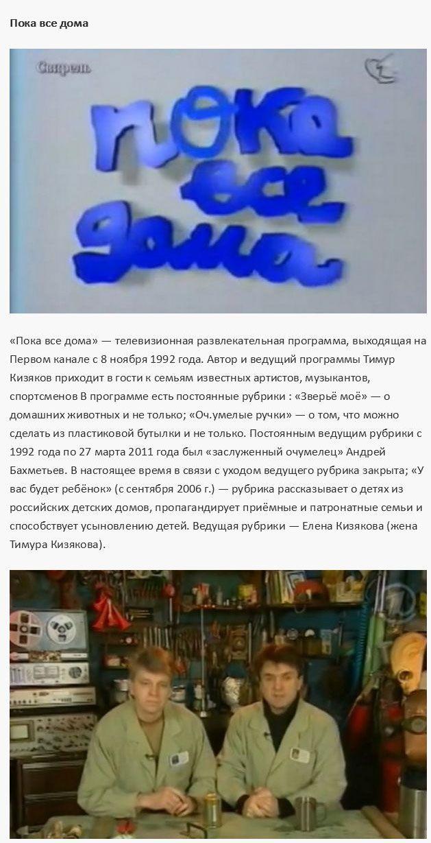90-e_tvM[1]