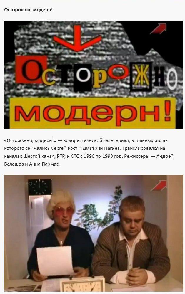 90-e_tvV[1]