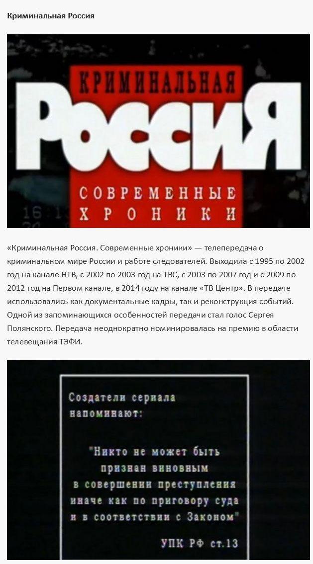 90-e_tvW[1]