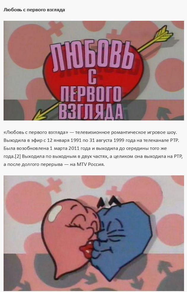 90-e_tv_[1]