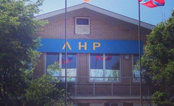 """В ополчении говорят, отныне это не """"Руина"""", теперь и всегда это будет ЛНР. Фото: КПП Изварино."""