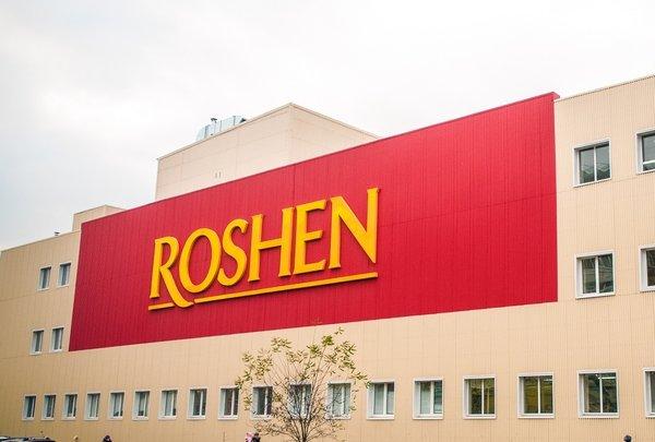fabrika_roshen[1]