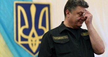 На Украине подготовили закон об амнистии для ополченцев
