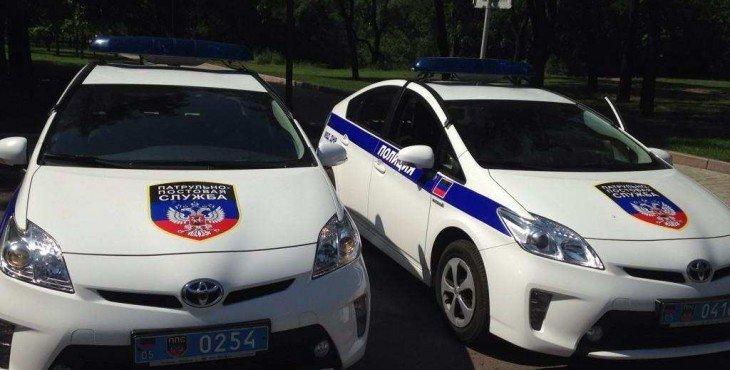 policiya_dnr[1]
