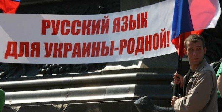 russkiy_yazyk_0[1]