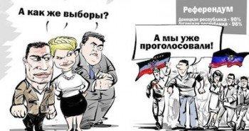Бурный сезон и слабые итоги на Украине